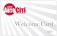 Welcome Card from ViDi AutoCity